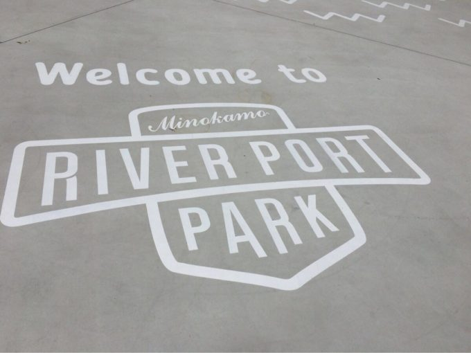 welcome to river port park