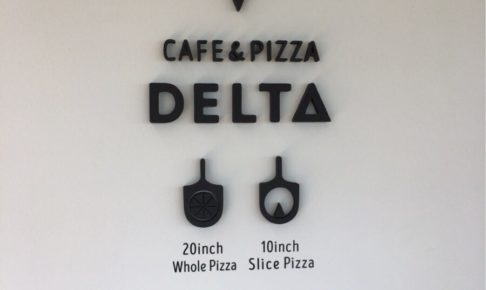 CAFE & PIZZA DELTAの看板