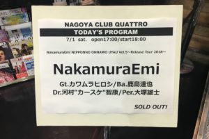 NIPPONNO ONNAWO UTAU Vol.5 ~Release Tour 2018~ ツアーファイナル │ 名古屋クラブクアトロの案内の紙